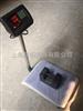 TCS100公斤台秤报价,江苏报警台架秤,上下限报警称重