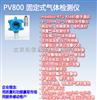 PV801-O2 固定式氧气气体检测仪