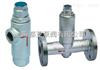 CS44H/F、CS14H/F液体膨胀疏水阀