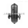 AS7耐高温锅炉蒸汽汽水分离器