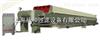 XMGZ100/1000-30U隔膜壓濾機