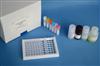 豚鼠免疫球蛋白A(IgA)ELISA试剂盒