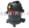 KAMAS嘉瑪西安工業吸塵器GS-1032|西安嘉仕公司出品
