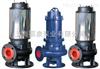 JYWQ/JPWQ型自动搅匀潜水泵