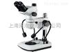 SZM81-B连续变倍体视显微镜